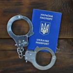 hangcuffs and visa
